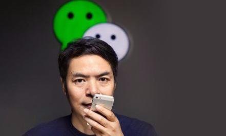 腾讯推出企业微信版