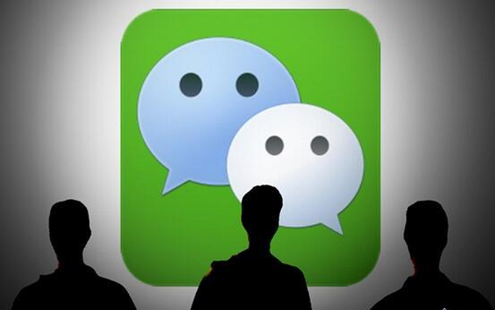 企业微信将整合进腾讯企业邮箱
